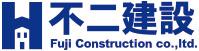 不二建設株式会社