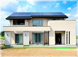 不二建設 茨城県南 注文住宅 龍ケ崎市 つくば市 守谷市  ZEHゼロエネルギーハウス BELS 補助金