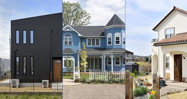 家、それぞれの形
